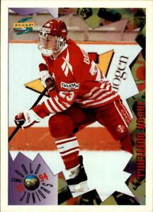 1994-95 Score Hockey (Cards 201-275) (Pick Choose Complete)