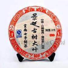2008 Year, Jingmai, Ancient tree, Puerh Tea, 357g Puer, Ripe Pu'er,Chinese Puer