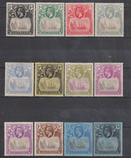 Ascension 1924/33 Mint Mounted Set to 3/- Cat £350