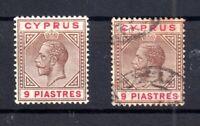 Cyprus KGV 1912 9pi brown & carmine LHM & fine used SG81 WS15849