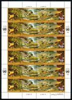 UNO New York ZD-Bogen MiNr. 657-60 postfrisch MNH Klimawandel (GF14841