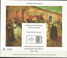 Venezuela Scott#1189 MNH 1978 Bicentenary Simon Bolivar