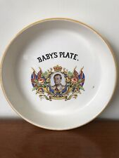 George VI Coronation Baby's Plate.