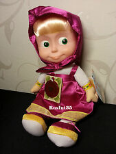 Sound Doll Masha Russian cartoon Masha and the Bear Talking Singing 28cm + gift
