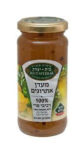 Etrog Citrus Medica jam spread delicacy no sugar Bet Yitzhak Sukkot Kosher אתרוג