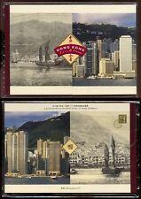 HONG KONG 1997 PAST AND PRESENT BOOKLET SG SB46