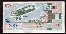 BILLET LOTERIE  AVIATION  MUREAUX 117