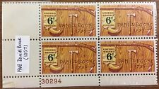 4 block of Daniel Boone 6¢ postage stamps.  MNH. Scott #1357