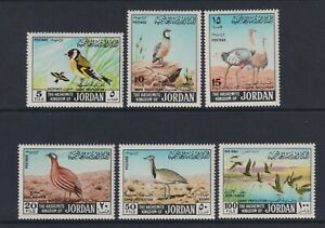 Jordan - 1968, Game Protection, Bird values only - MNH - SG 821/9