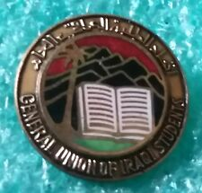 GENERAL UNION OF IRAQ  STUDENTS  OLD PIN BADGE