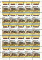 1954 DR Class 65.10 2-8-4T Germany Train 50-Stamp Sheet / LOCO 100 LOTW