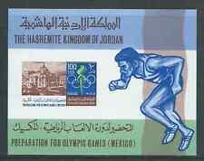 JORDAN 1967 OLYMPIC GAMES  MINISHEET MNH NICE!