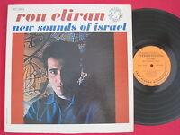RON ELIRAN - NEW SOUNDS OF ISRAEL - PRESTIGE INTERNATIONAL INT 13054 - RVG LP