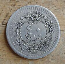 Ottoman 40 Para Coin~1327/1917 Yr 9 Mehmed V Tughra~Nickel 5.9~KM#779~Fine~#1131