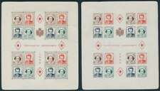 Monaco Block 3 A/B postfrisch/**, Rotes Kreuz 1949 (71560)