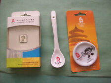 LOT OF 3 BEIJING 2008 OLYMPIC GAMES  PIN, PLATE & SPOON