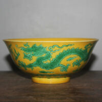 Antique Chinese Qing Yellow Glaze Hand-Carved Dragon Porcelain Bowl Mark