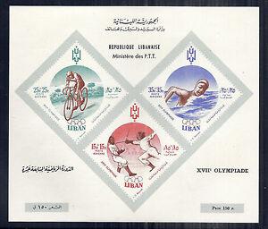 1961 Lebanon/Liban Imperf S/S MNH MI BL24 SC CB12-14 Olympic Games, Rome