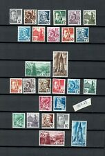 GERMANY STATES - FRENCH ZONE BADEN COMPLETE SET OF MH STAMPS LOT (GERM 203 )