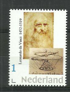 """Netherlands: Pers.stamp """"1"""" value. Leonardo da Vinci with  helicopter/  MNH"""