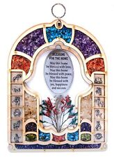 Wood Home Blessing Wall Hanging Decor with 12 Zodiac Signs Hamsa Israel Gift New