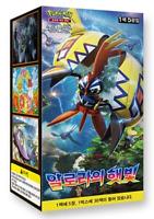 "Pokémon cards Sun & Moon ""Guardians Rising"" Booster Box (30 pack) / Korean Ver"