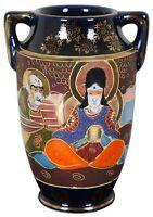 """Vintage Japanese Porcelain Satsuma Moriage Vase Cobalt Handled Meiji Immortal 7"""""""