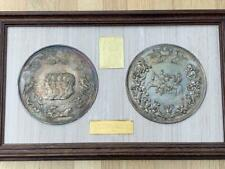 More details for battle of waterloo 1815 bronze electrotype medal limited framed edition 287