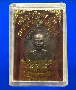 A coin LP KOON, Generation create power and prestige,BE.2536, Thai Buddha Amulet