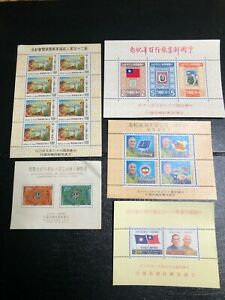 Taiwan Stamps Souvenir Sheet 5 Different Topic