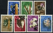 Russie 1964 SG#3009b-3015b cultures agricoles neuf sans charnière set #D38663
