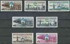 Timbres Yémen 129A/E PA49A/B ** (38482O) - cote : 12,25 €