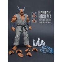 Storm Collectibles Tekken 7 Heihachi 7 Inch Action Figure STM87057 NEW IN STOCK