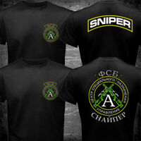 Russian KGB FSB Spetsnaz Special Forces Alpha Group Sniper T-shirt