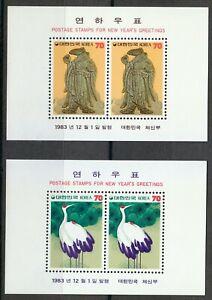Korea 1983 MNH Mi Block 479-480 Sc 1357a-1358a New Year. Mouse & Cranes **