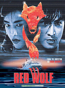 Red Wolf (DVD, 2005, 2-Disc Set)