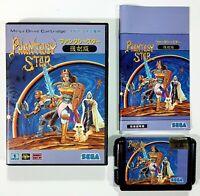 SEGA Mega Drive PHANTASY STAR jap NTSC CIB Master System Remake 1994/RPG