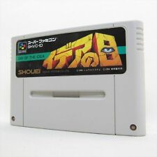 Super Famicom Idea no HI Nintendo Day Of The Idea Cartridge Only sfc