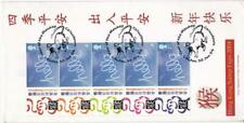 2004 Hong Kong Expo Generic 'Hello' - Norvic Cover - Year Of The Monkey H/S