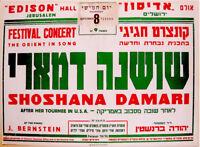 1950 Israel RECITAL POSTER Yemenite SHOSHANA DAMARI Concert HEBREW Jewish SONGS