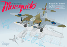 Сardboard scale model De Havilland «Mosquito» paper plane 1/33 2017