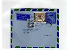 PAKISTAN: 1954? Airmail postal stationery (C29224)