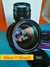 ⭐Lens Zenit Zenitar 1,2/50s Lens for Nikon F mount NEW from 2019⭐