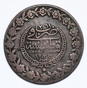 1833 (1223), Ottoman Empire/Turkey, Beslik/5 Kurus, Mahmud II, gF, Lot [783]