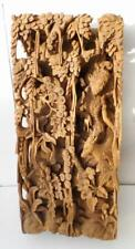 Fine Bali Carved Wood Panel Artist Signed & Kengetan Ubud Mid Century Decorative