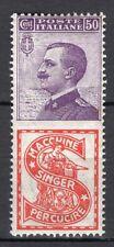 #690 - Regno - 50 cent pubblicitario (Singer), 1924 - Nuovo (** MNH)