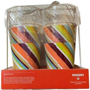 Missoni Set of 4 Embossed Highball Tumblers Stripe 22 Oz NEW IN PACKAGE, TARGET