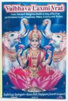 Vaibhav Lakshmi Vrat Book in English (Vaibhav Lakshmi Vrat Book in English)