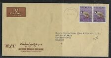 OMAN COVER (P0804B) 1987 BIRD  100B PR A/M COVER MUSCAT TO MALAYSIA