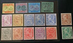 ST. KITTS - NEVIS 1921 KGV 1/2d to 5s SG 37 - 47c Sc 37 - 51 wmk MSCA set 16 MLH